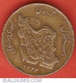 Image #2 of 50 Rials 1987 (SH1366)