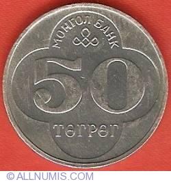Image #2 of 50 Tugrik 1994