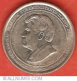 Image #1 of 500 Manat 1999