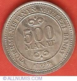 Image #2 of 500 Manat 1999