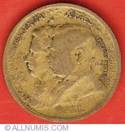 Image #1 of 500 Reis 1922 - Independence Centennial