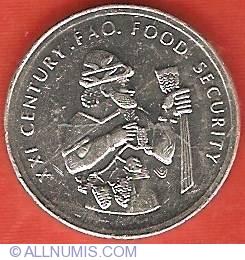Image #1 of 50000 Lira 1999 - FAO
