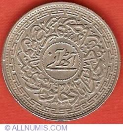Image #2 of 8 Annas 1947 (AH1366/37)