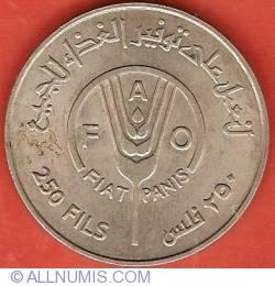 Image #2 of 250 Fils 1969 (AH1389) FAO