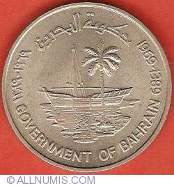 Image #1 of 250 Fils 1969 (AH1389) FAO