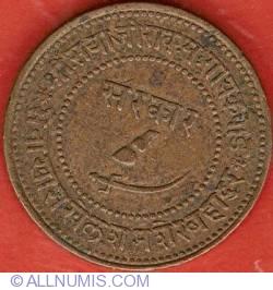 Image #1 of 2 Paisa 1891 (VS1948)