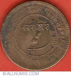 Image #1 of 2 Paisa 1892 (VS1949)