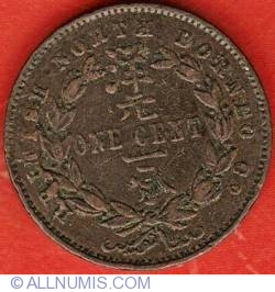 Image #1 of 1 Cent 1889