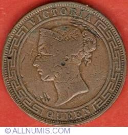 Imaginea #1 a 5 Cents 1870