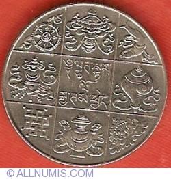 Imaginea #2 a 1/2 Rupee ND (1950)
