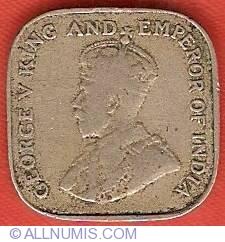 Imaginea #1 a 5 Cents 1912