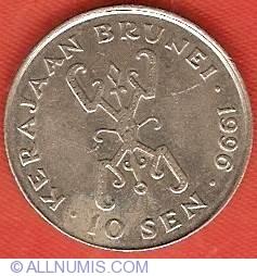 Imaginea #2 a 10 Sen 1996