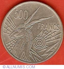 Image #1 of 500 Francs 1976 E - Cameroon