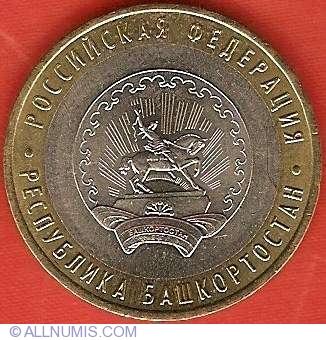 RUSSIA 10 ROUBLES Bashkortostan MMD 2007 BI-METALLIC COIN UNC