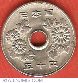 Image #1 of 50 Yen 1990