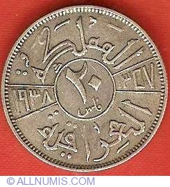 Image #2 of 20 Iraqi Fils 1938