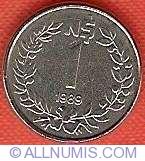 Image #2 of 1 Nuevo Peso 1989