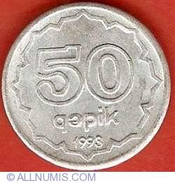 Image #1 of 50 Qapik 1993