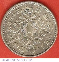 Image #2 of 100 Yen 1958