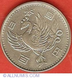Image #1 of 100 Yen 1958