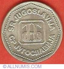 Image #1 of 50 Dinara 1993