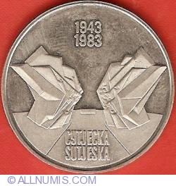 Image #1 of 10 Dinara 1983 - Battle of Sutjeska River