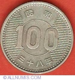 Image #2 of 100 Yen 1963