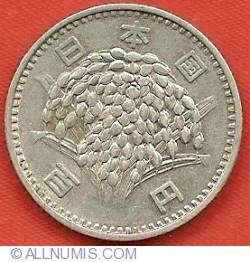 Image #1 of 100 Yen 1963