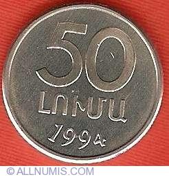 Image #2 of 50 Luma 1994