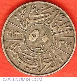Imaginea #2 a 50 Fils Irakieni 1931