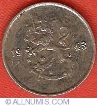Image #1 of 25 Pennia 1943