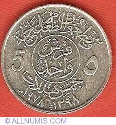 Image #2 of 5 Halala (Ghirsh) 1978 (AH 1398)