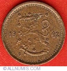 Image #1 of 50 Pennia 1942