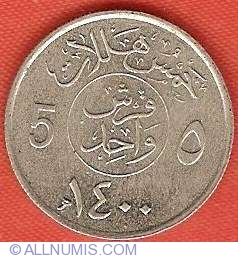 Image #2 of 5 Halala (Ghirsh) 1980 (AH 1400)