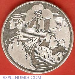 Image #2 of 20 Francs 1996