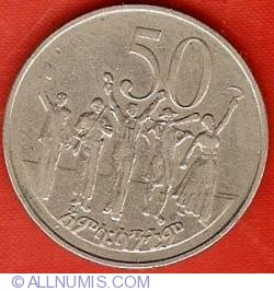 Image #2 of 50 Cents 1977 (EE1969)