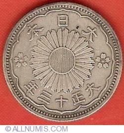 Image #1 of 50 Sen 1924