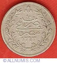 Imaginea #2 a 1 Qirsh 1884 (AH1293/10)