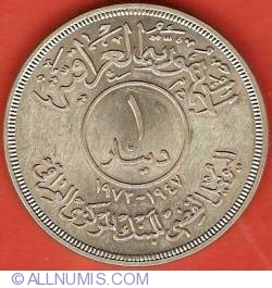 Image #1 of 1 Dinar 1972 - 25th anniversary of Central Bank