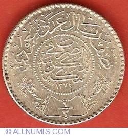 Imaginea #2 a 1/2 Riyal 1954 (AH 1374)