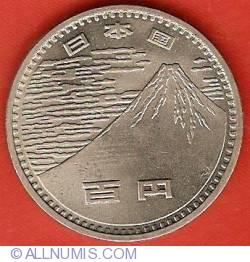 Image #1 of 100 Yen 1970 - Osaka Expo '70