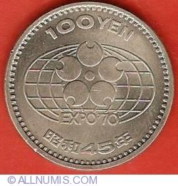 Image #2 of 100 Yen 1970 - Osaka Expo '70