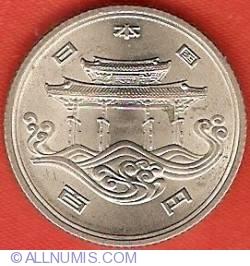 Image #1 of 100 Yen 1975 - Okinawa Expo '75
