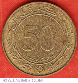 Image #1 of 50 Centimes 1988 25th Anniversary of Constitution