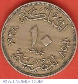 Image #2 of 10 Milliemes 1938 (AH1357)