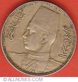 Image #1 of 10 Milliemes 1938 (AH1357)