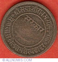 Image #1 of 1 Paisa 1891 (VS1948)