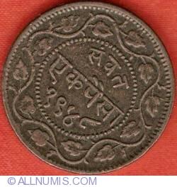 Image #2 of 1 Paisa 1891 (VS1948)