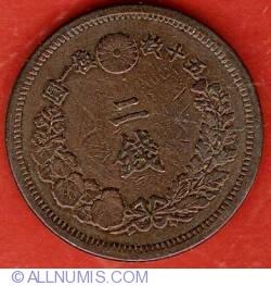 Image #1 of 2 Sen 1875