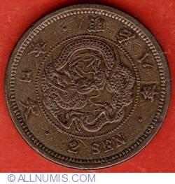 Image #2 of 2 Sen 1875